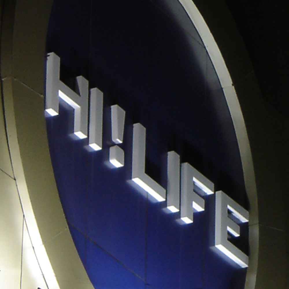 Logo Signage for Mall