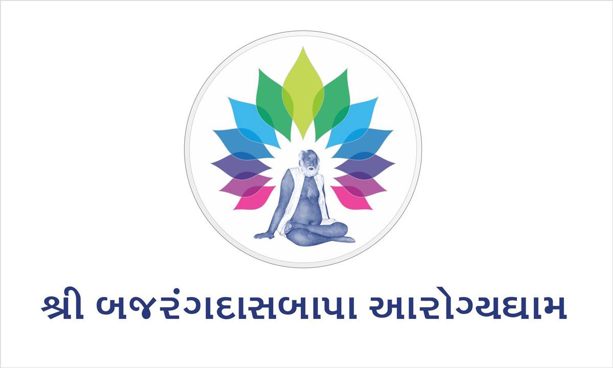 Logo Signage for Hospital