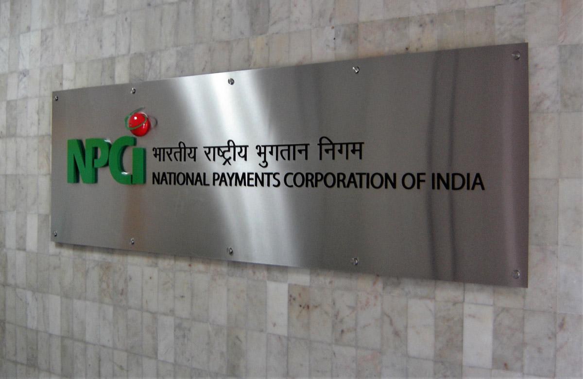Logo Signage for NPCI