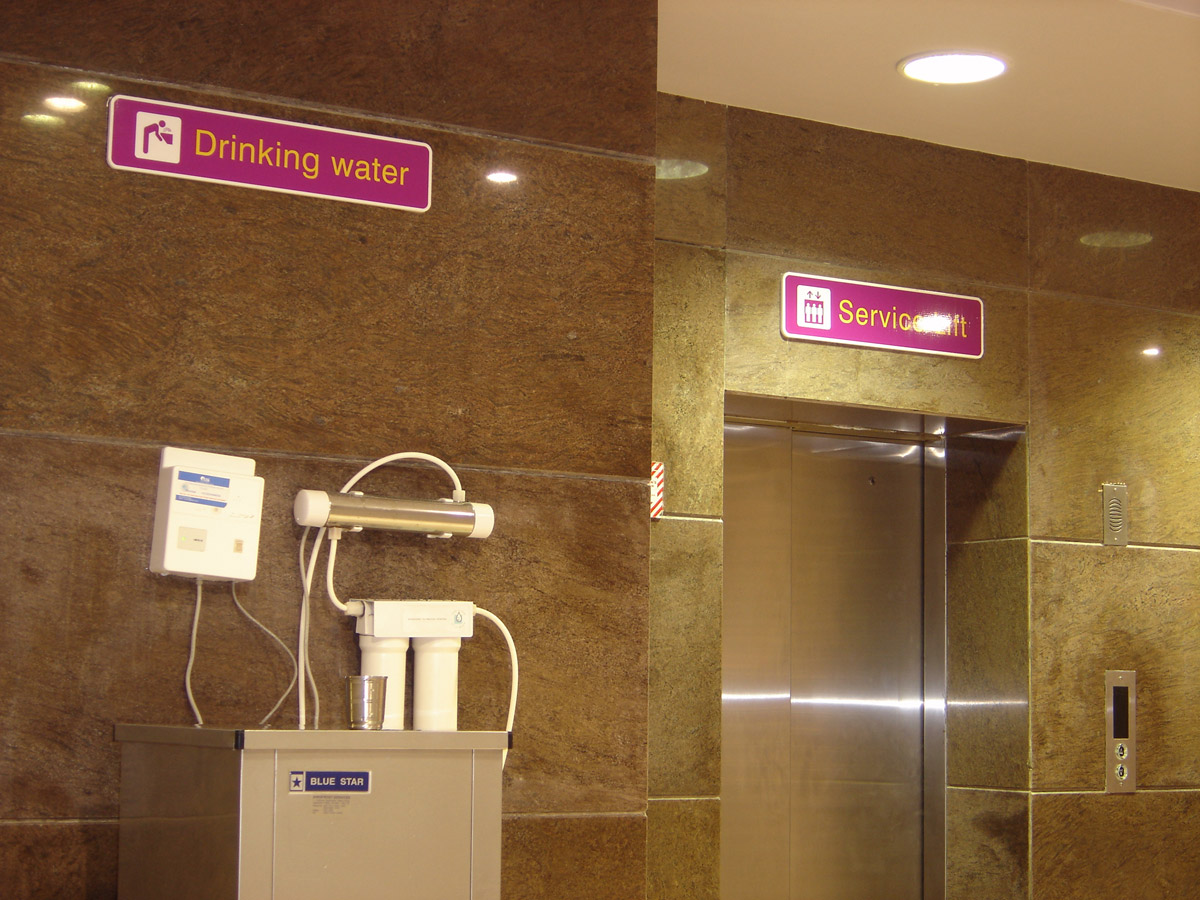 Utility Signage for Mall